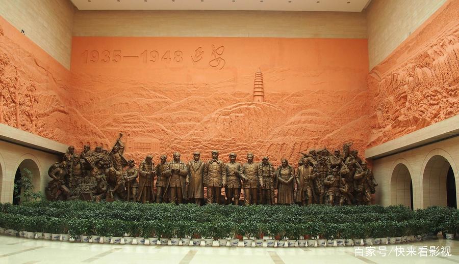 延安革命紀念館4.jpg