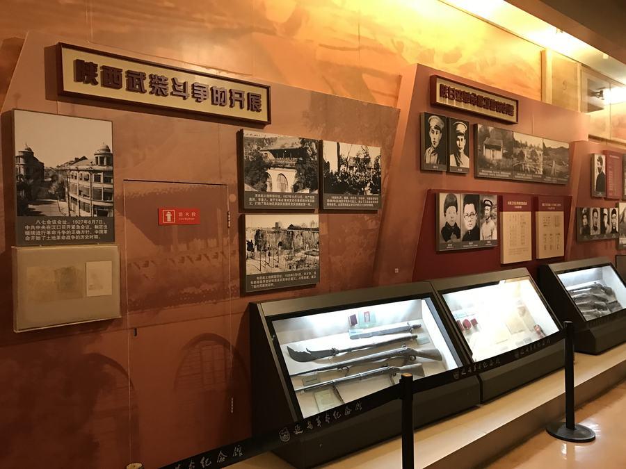 延安革命紀念館7.jpg