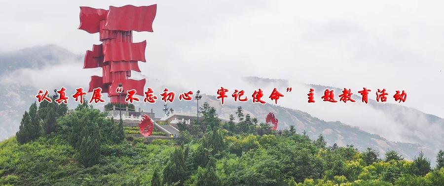 大別山11.jpg