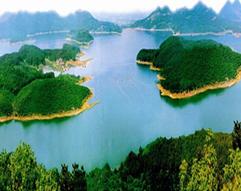 薄山湖漁遙度假村.png